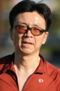 Photo of Dr. Yang Shen.