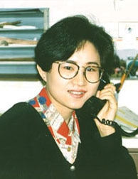 Photo of Jin Wang
