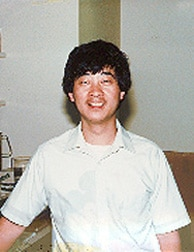 Photo of Hsu T. Lin